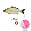 瓜洲牧 鲫鱼抱枕 20cm 送铃铛球 1.8元包邮(需用券)¥2