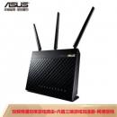 ASUS 华硕 RT-AC68U AC1900M 双频千兆 无线路由器619元(需用券)
