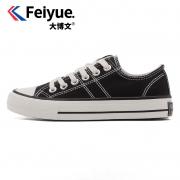 feiyue 飞跃 女款小雏菊网面帆布鞋 35-40码