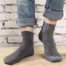 Nan ji ren NJL20180107 男士短袜 10双装 14.8元包邮(需用券)¥15