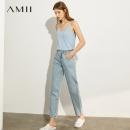 Amii KL0-1204TM0693 宽松萝卜九分牛仔裤 97元包邮¥97
