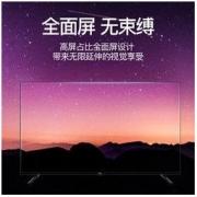 Letv 乐视 F43 液晶电视 43英寸1049元