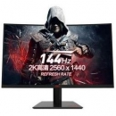 HKC 惠科 SG27QC 27英寸 VA显示器(2K、1800R、144Hz、FreeSync) *2件2546元(合1273元/件)
