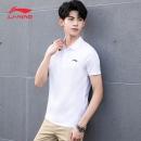 LI-NING 李宁 APLQ289 男士运动Polo衫50元包邮(需用券)