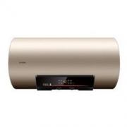 Leader 统帅 LES60H-P3金 电热水器 60L989元