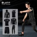 LATIT 运动套装      NZ9001-黑色拼线-连帽外套六件套159元包邮