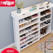 卓禾 ZWJ01033 简易家用鞋柜