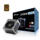 全汉(FSP)额定450W 蓝暴经典PLUS450W电源