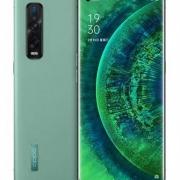 OPPO Find X2 Pro 智能手机 12GB 256GB 竹青5999元