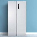 Haier 海尔 BCD-510WDEM 双变频 对开门冰箱 510L2999元包邮