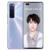 HUAWEI 华为 nova 7 Pro 5G智能手机 8GB+256GB4019元