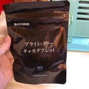 神价格!180粒x2袋 日本 Kankanoside富山生物 抗糖精华美白丸