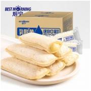 盐津铺子 焙宁系列 营养早餐面包 28日鲜乳酸菌 约17个