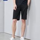 HLA 海澜之家 HKMCJ2R050A 男士休闲中裤69元