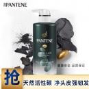 PANTENE 潘婷 无硅油去屑活性炭洗发水 300ml19.8元(需用券)