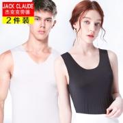 jack claude 男女款 冰丝无痕背心 速干冰凉 2件