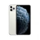 Apple 苹果 iPhone 11 Pro Max 智能手机 64GB 全网通 银色7099元