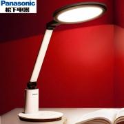 Panasonic 松下 致皓系列 HHLT0623 触控调光护眼台灯 白色299元