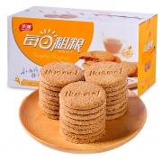 华美粗粮代餐饼干  1.5kg22.9元包邮