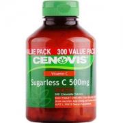 澳洲原产 Cenovis 天然橙味 无糖维生素C咀嚼片 300粒59元包邮小编买的69元
