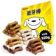YAHO 亚禾 宠物狗零食 磨牙棒礼盒 920g *7件243元(合34.71元/件)
