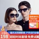 One&One 男女偏光太阳镜 可直接套在近视镜上168元包邮