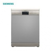 SIEMENS 西门子 SJ233I08CC 12套 独嵌两用 洗碗机3999元