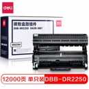 deli 得力 DBB-DR2250 硒鼓/碳粉盒鼓组件 *4件344.8元包邮(需用券,合86.2元/件)