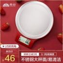 SENSSUN 香山 EK813 0.1克高精准电子厨房秤 银色36元
