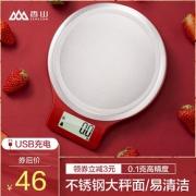 SENSSUN 香山 EK813 0.1克高精准电子厨房秤 银色