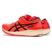 ASICS 亚瑟士 1011B075 METARACER TOKYO 男士竞速跑鞋1170元