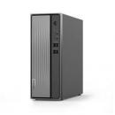 Lenovo 联想 天逸510S 台式机(R5-3500U、8GB、512GB)