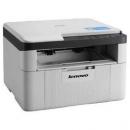 Lenovo 联想 M7206 黑白激光打印多功能一体机919元