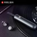 网易云音乐 日本G-Mark大奖款 氧气真无线蓝牙耳机189元包邮