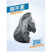DECATHLON 迪卡侬 FEEL 男士运动鞋99元