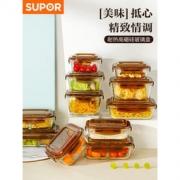 supor 苏泊尔 可微波炉玻璃饭盒9.9元起包邮(需用券)