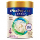 Friso 皇家美素佳儿 儿童配方奶粉 4段 800g278元