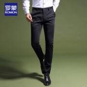 罗蒙 男士天丝混纺 商务休闲裤 YKK拉链 2条