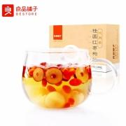 良品铺子 桂圆红枣 枸杞茶 120g/盒 共10小包15.9元(需用券)