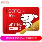 BanQ microSDHC A1 UHS-I TF存储卡 32GB 京东JOY联名款16.9元