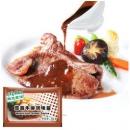 COOK100 酷克壹佰 蘑菇牛排调味酱 30g袋装 *2件5元(合2.5元/件)