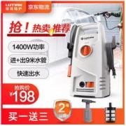 LUTIAN 绿田 瓦力W4 标准版 高压洗车机 1400W *2件306元(合153元/件)