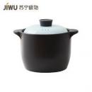 苏宁极物 陶瓷耐热养生汤锅 4L79元(需用券)