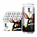 Snowbeer 雪花啤酒 9度纯9 500ml*12听 *3件