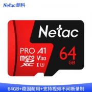 Netac 朗科 Pro microSDXC UHS-I A1 U3 TF存储卡 64GB35.9元