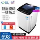 WEILI 威力 XQB80-8019X 波轮全自动洗衣机 8kg629元