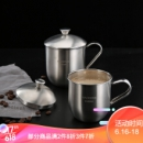 MAXCOOK 美厨 MCB067 304不锈钢水杯 300ml *3件37.59元(折合12.53元/件)