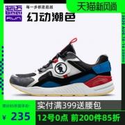 必迈 Park7 H兽痕 2019秋季新款 男女 时尚老爹鞋 缓震慢跑鞋235元12日0点抢限前200件