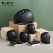 LATIT 儿童轮滑护具套装7件套*3件