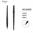 PILOT 百乐 DPP-70 纤扬长笔杆钢笔 EF尖 *5件224元包邮(合44.8元/件)